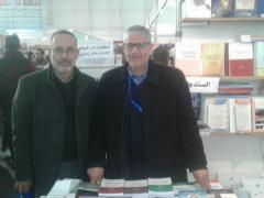 الدورة 24 للمعرض الدولي للكتاب بالدار البيضاء