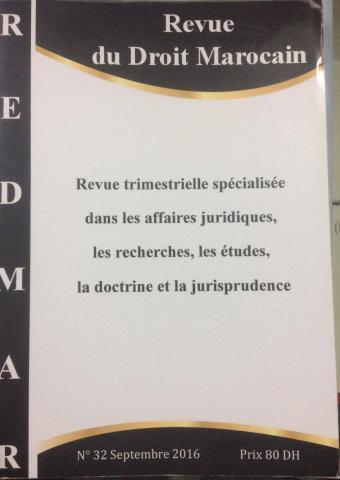 مجلة القانون المغربي العدد 32