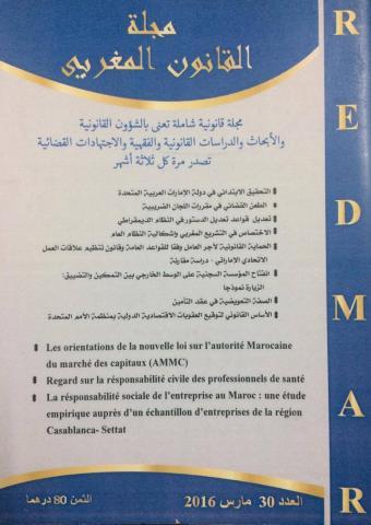 مجلة القانون المغربي العدد 30