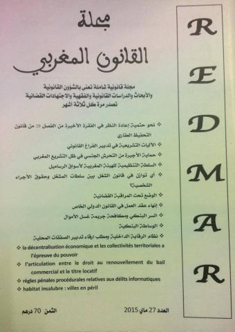 مجلة القانون المغربي العدد 27