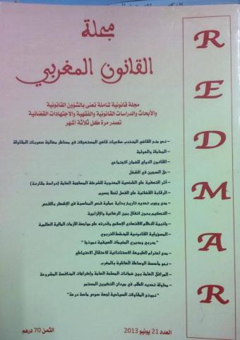 مجلة القانون المغربي العدد 21