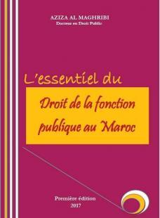 L'essentiel du droit de la fonction publique au Maroc