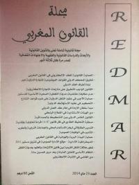 مجلة القانون المغربي العدد 23