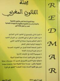 مجلة القانون المغربي العدد22