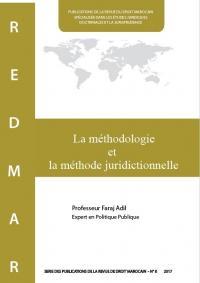 La méthodologie et la méthode juridictionnelle