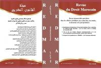 مجلة القانون المغربي العدد 47